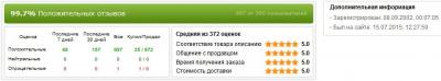 post-4-0-76195400-1436954232_thumb.jpg