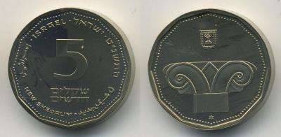 Израиль-5шекелей-1999-piefort.jpg
