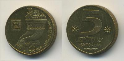 Израиль-5шекелей-1982-piefort.jpg