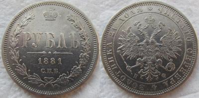 1881 1.jpg