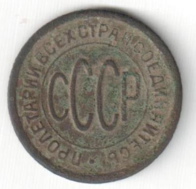1927 001.jpg