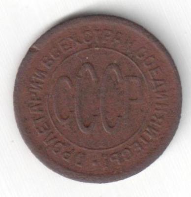 1925 001.jpg