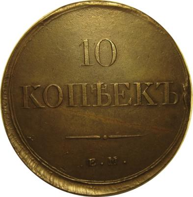 10K 1838 NA EM rev 1.jpg