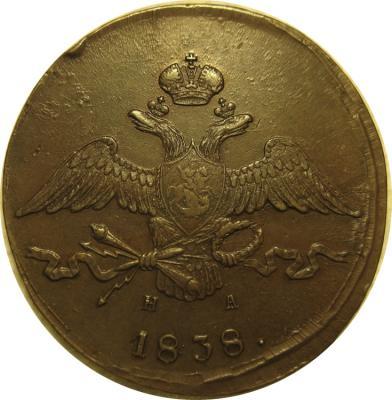 10K 1838 NA EM obv 1.jpg