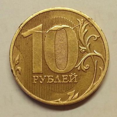 № 295 Р.jpg