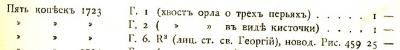 Копылов.jpg1.jpg
