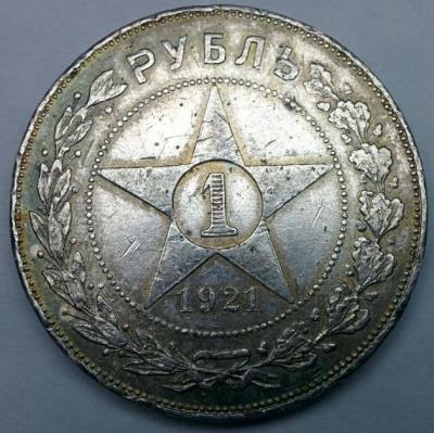 1 1921 (2).JPG