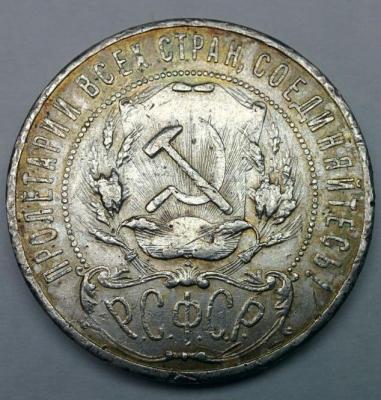 1 1921.JPG