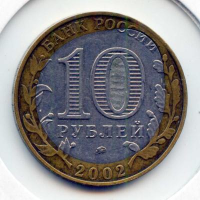 2002_Дербент_а.jpg
