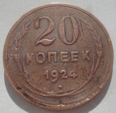 post-1929-0-70612700-1437513814_thumb.jpg