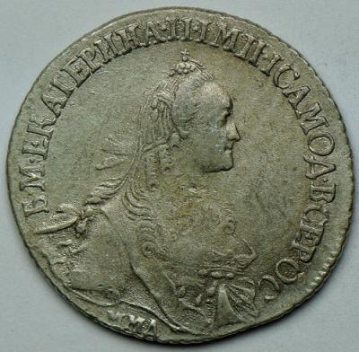 1767...jpg