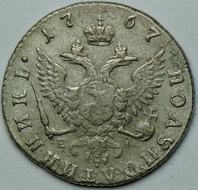 1767..1.jpg