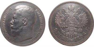 1 Рубль 1896 А.Г. (2).jpg