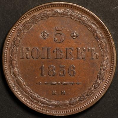 5k 1856 EM rev1.jpg