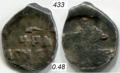 433b.JPG