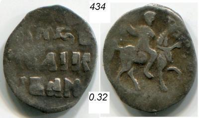 434b.JPG