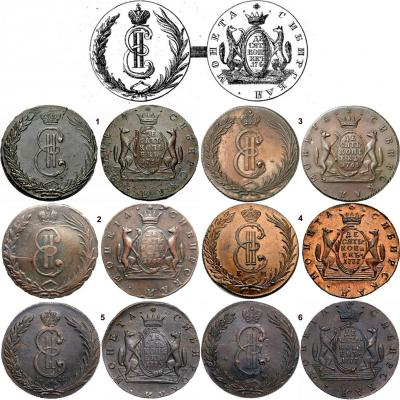 1766-1777 10 kop Suzun and Novodel with Ukaz.jpg