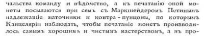 отпрвка 23.11.1763.JPG