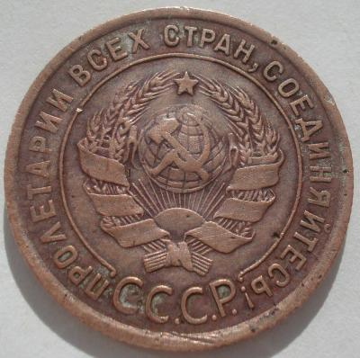 post-1929-0-45902100-1437870062_thumb.jpg