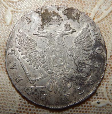 монета орел.jpg