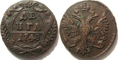 denga-1748.jpg