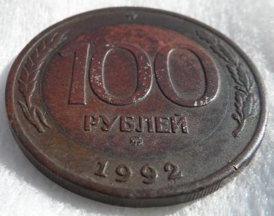 SAM_1809.JPG