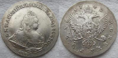 1742 1.jpg