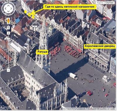 Брюссель.jpg