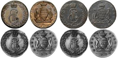 1763 5 kopecks compared to Novodel 1764 and Original 1766.jpg