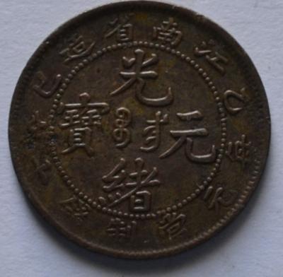 DSC_3962.JPG
