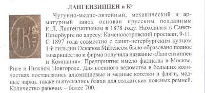 post-25043-0-00235000-1438437634_thumb.jpg