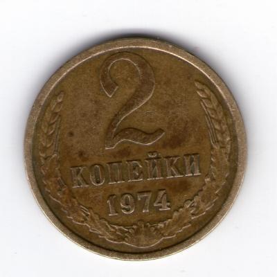 2К1974Р.jpg
