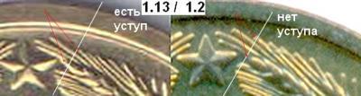 2kop1.13-1.2.jpg