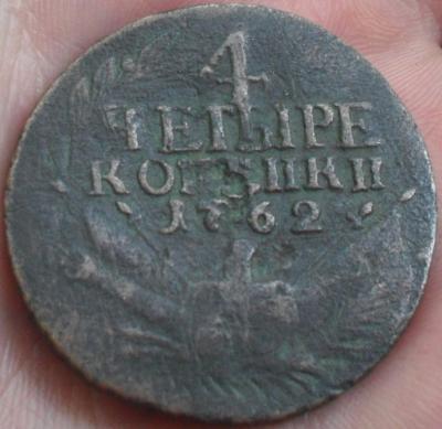 4коп.1762-а1.jpg