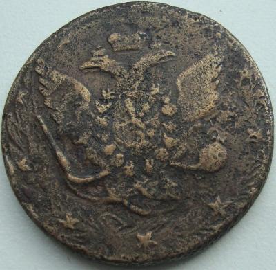10коп.1762-р.jpg