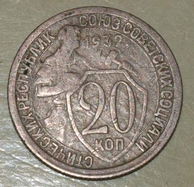 1932201.jpg
