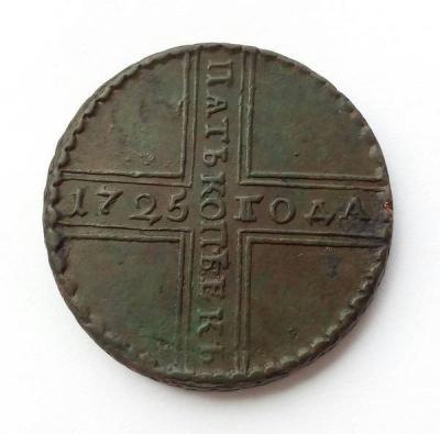 19214054.jpg