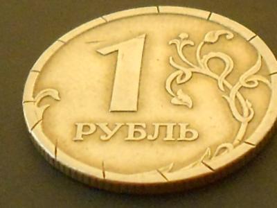1 рубль 2006 006.JPG