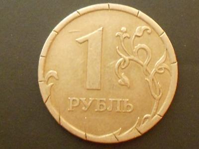1 рубль 2006 001.JPG