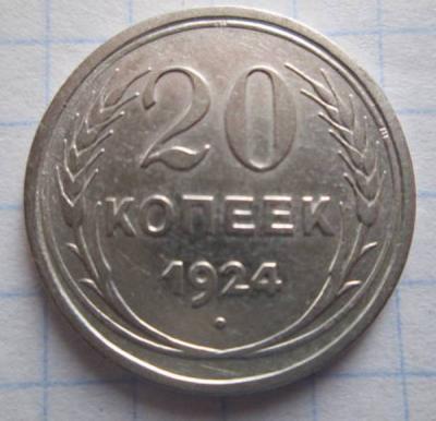 18141390.jpg