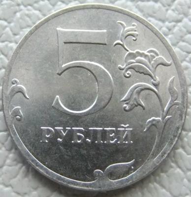 5р12.jpg