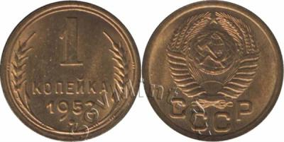 1 копейка 1952 года шт.2.2 регулярного чекана ( PaveL ) .jpg