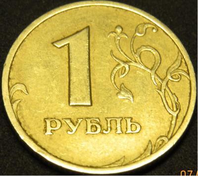 руб 1 2005.jpg