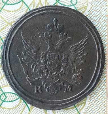 полушка 1805.jpg