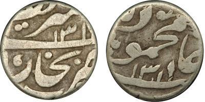 Bukhara1311small.JPG