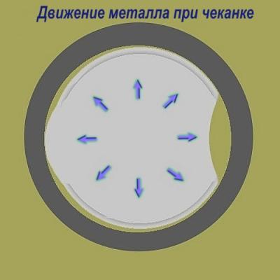 post-9504-0-56749900-1439131803_thumb.jpg