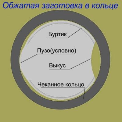 post-9504-0-96400100-1439131669_thumb.jpg