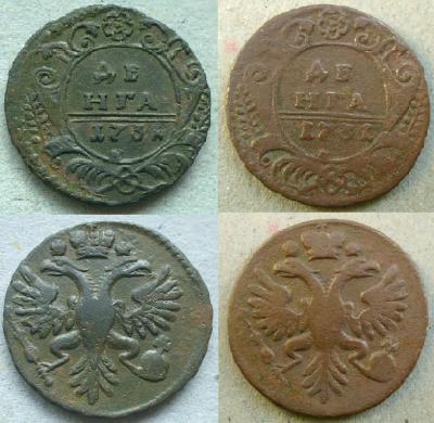 денга 1731-02,30.JPG