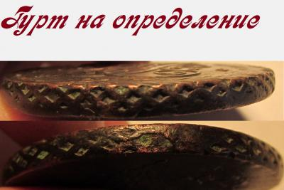 post-39109-0-20070200-1439302397_thumb.jpg