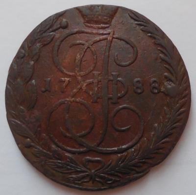 DSCN5536.JPG